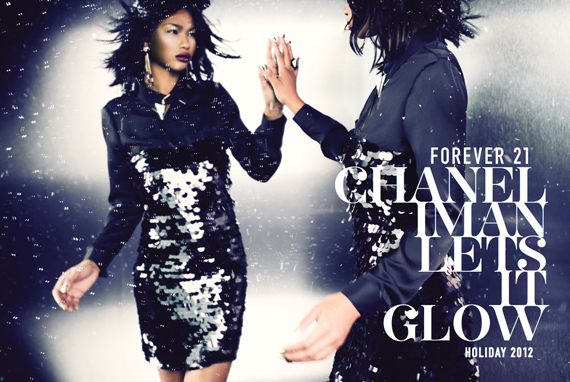 chanel-iman-forever-21-holiday-2012