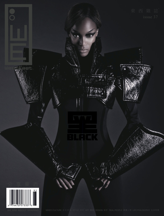 tyra-banks-west-asia-mag